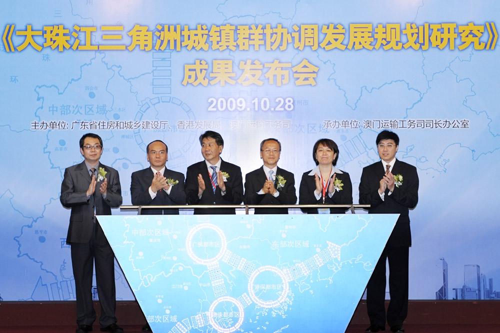 Pearl River Delta traffic plan 'to change Macau's marginalised status'