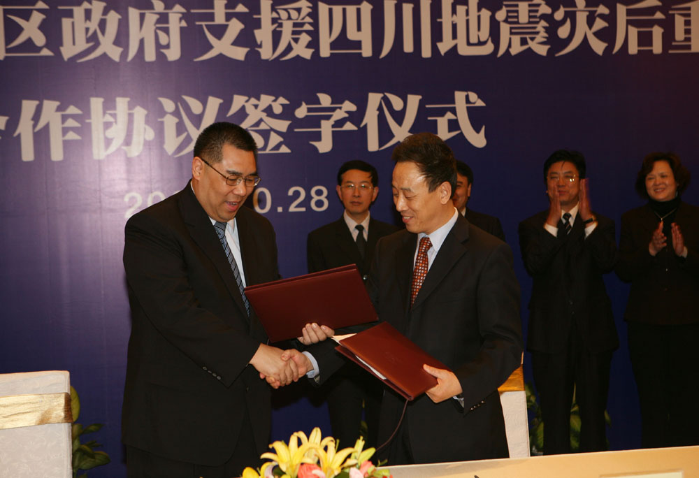 Macau government grants US$38.5 million to support Sichuan reconstruction projects