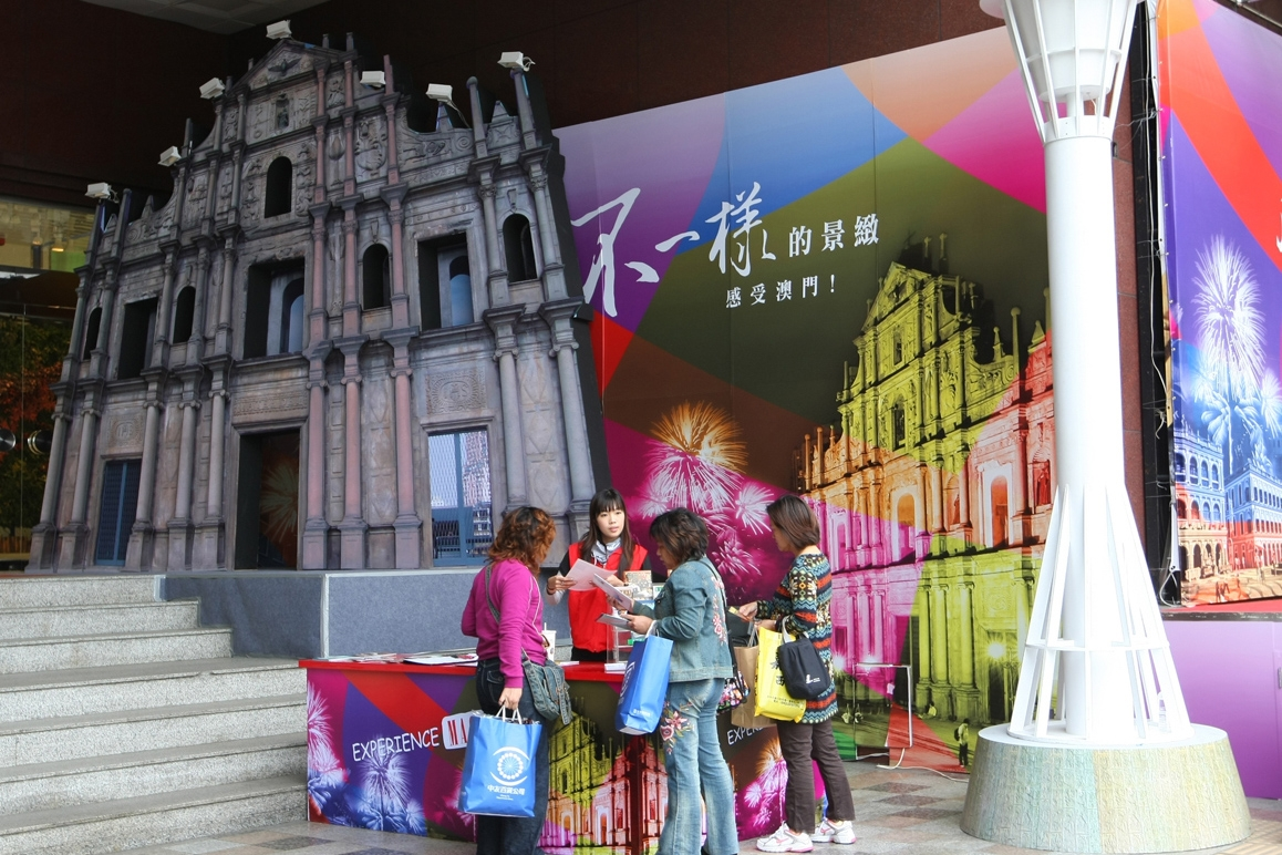 Macau promotes itself in Taiwan to attract more tourists