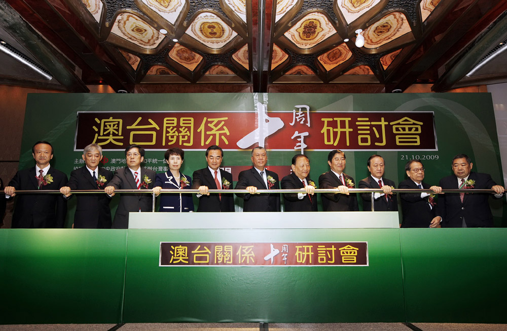 Macau-Taiwan relations to enter a new phase of development