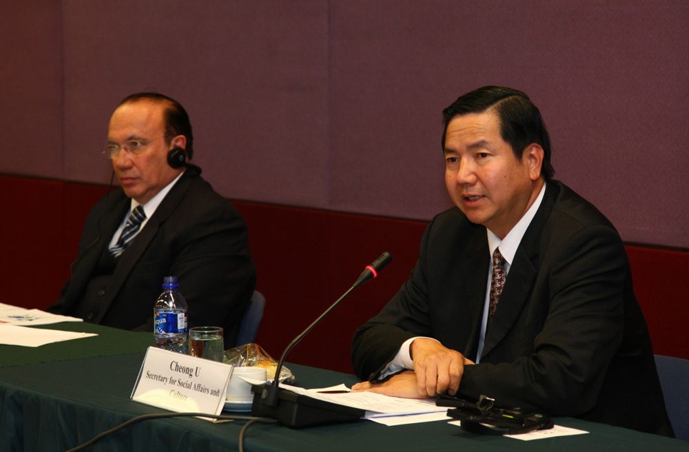 Macau Tourist representations abroad meet to study future strategies to attract more visitors