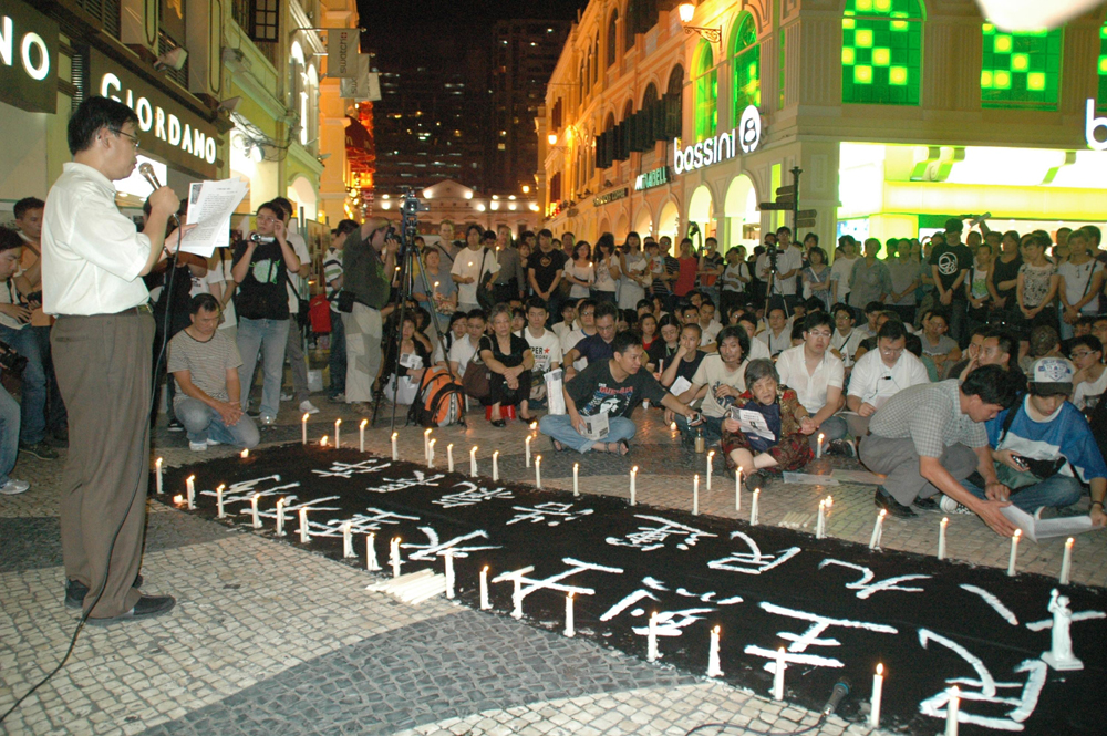 """Several hundred join the """"June 4"""" vigil in Macau"""