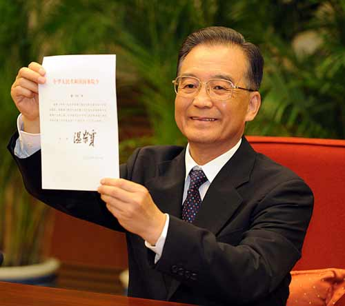 Chui Sai On  appointed Macau Chief Executive by China's State Council