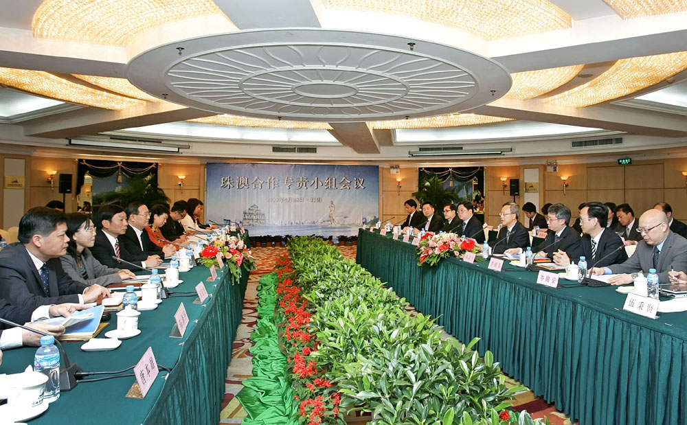 Macau and Zhuhai create working groups to strengthen cooperation