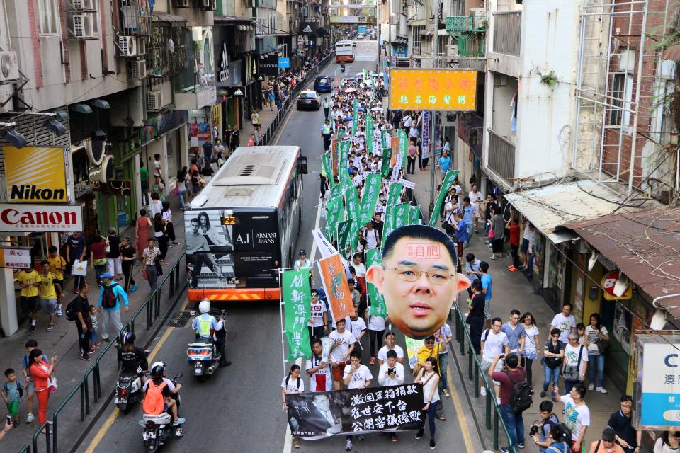 Over 1,000 protest in Macau over Jinan University donation