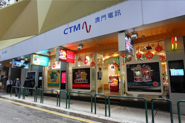 Macau telecom operator CTM to let customers try 4G next month