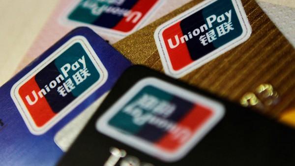 Macau police nab 17 for 350 million patacas card fraud