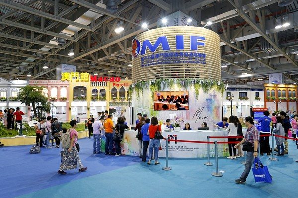 Over 130 co-operation deals signed at MIF
