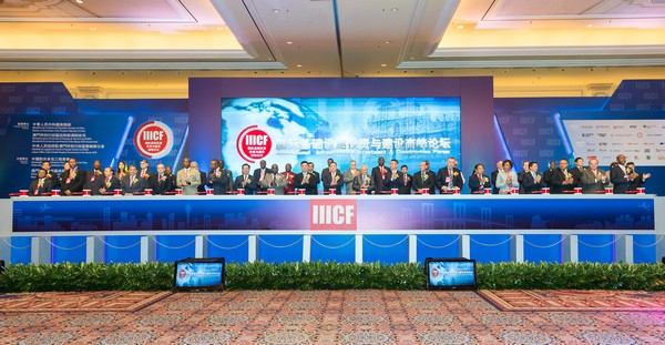 Int'l Infrastructure Investment & Construction Forum opens in Macau