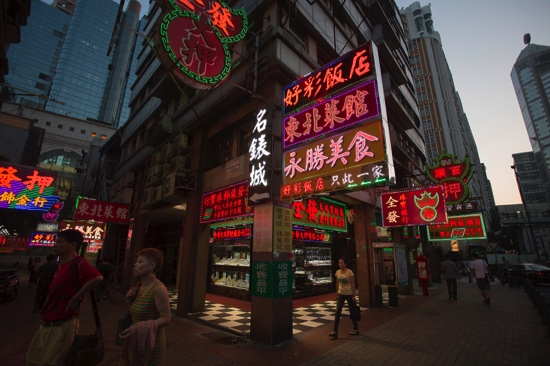 Yuan devalution could negatively impact mass gaming market in Macau