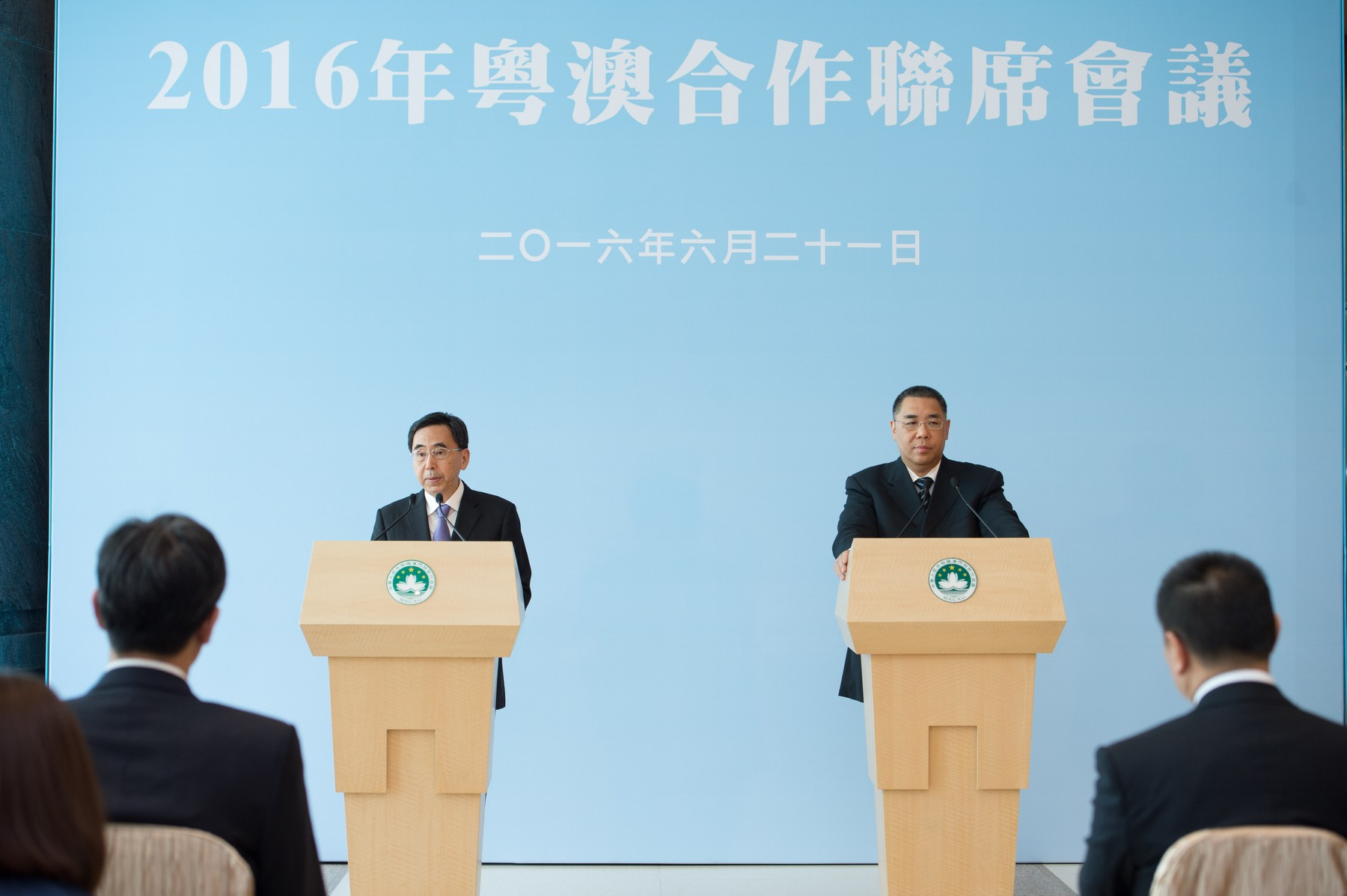 Macau government co-operates with Guangdong on 'One Belt, One Road'