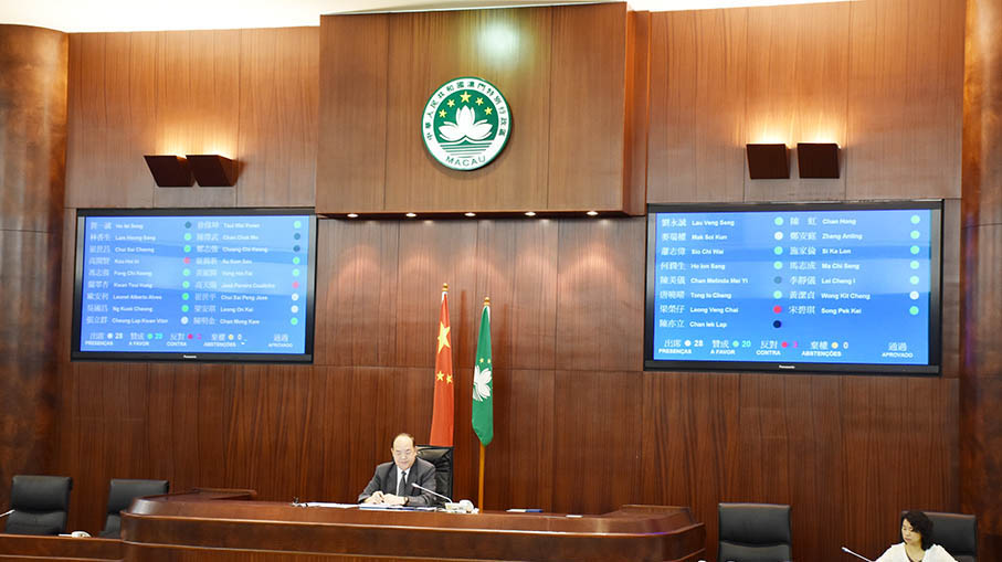 Macau provident fund bill passed by the legislature