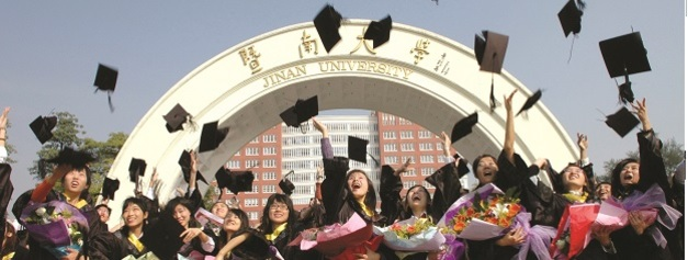 Macau graft buster says Jinan University donation is legal