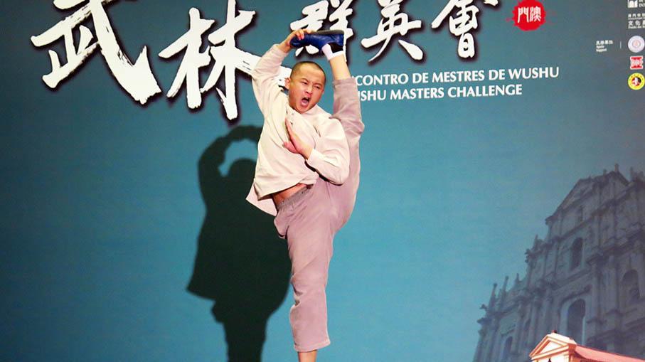 World wushu masters to join 'challenge' in Macau