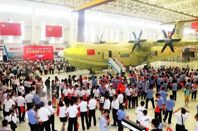 China unveilsin Zhuhai world's largest amphibious aircraft