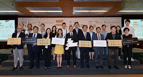 30th Macao International Music Festival to take place in October