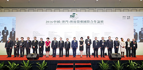 Central government official urges Macau to embrace TCM