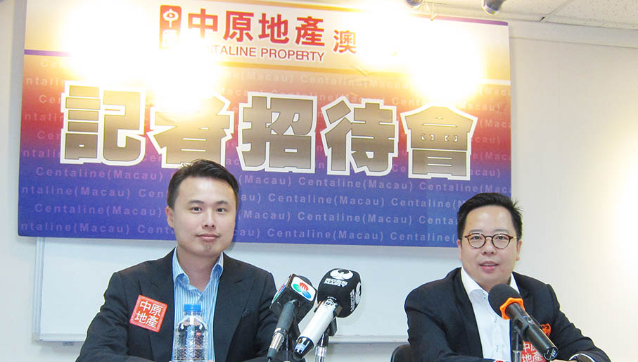 Centaline says low property prices in Macau is attracting overseas capital