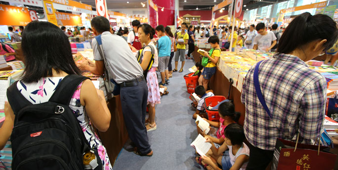 South China Book Festival first time to have Macau Pavilion