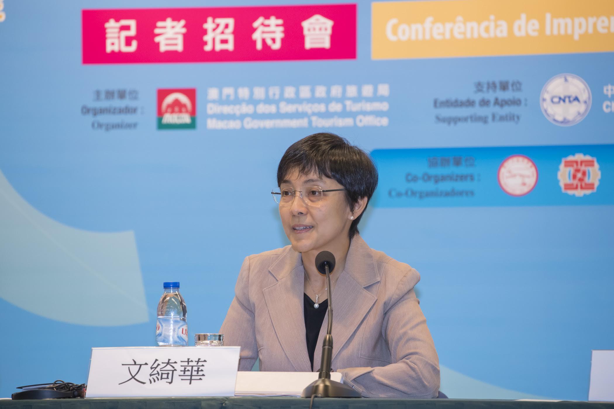 Macau government to host tourism fair