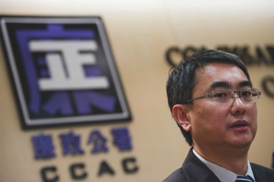 Anti-graft chief urges government to manage Macau's land better