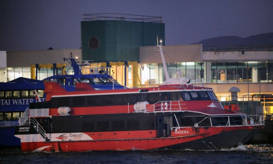 Macau Turbojet ferry colides with fishing boat