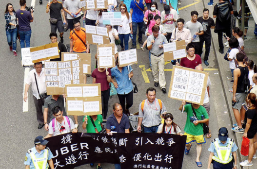 Protesters in Macau call for more public transport choices