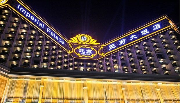 Macau travel agencies call for Beijing Imperial Hotel probe