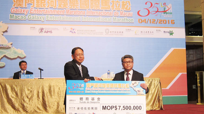 Macau Marathon route this year to cross'old bridge'