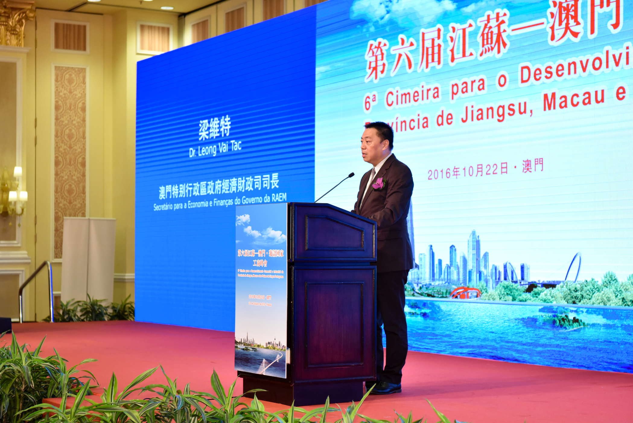 Macau creates cooperation park with Changzhou in Chinese province of Jiangsu