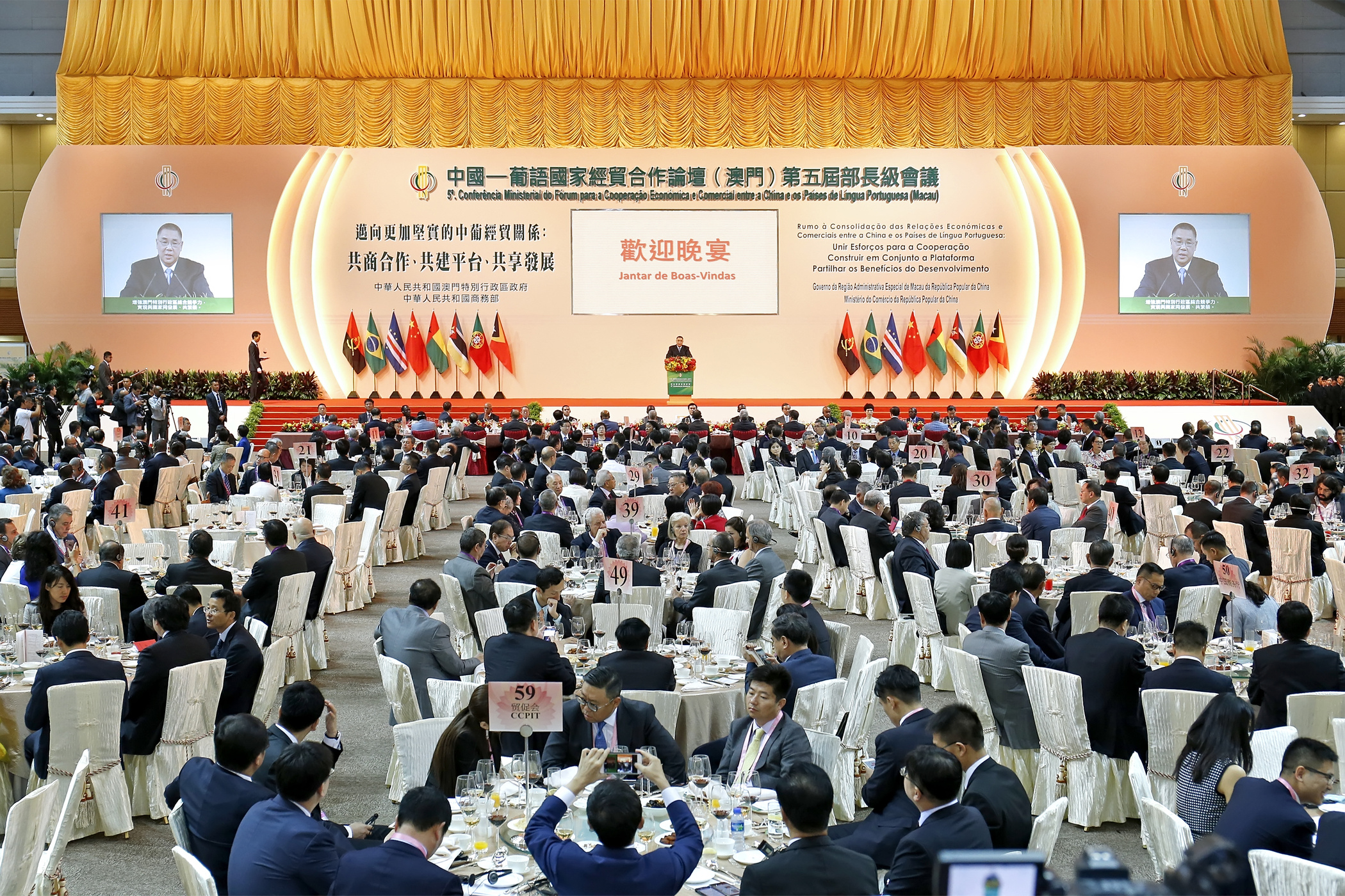 """Macau Forum and """"One Belt, One Road"""" strategy have similar objectives"""
