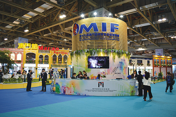 Macau International Fair in 2016 will have over 1,600 stands