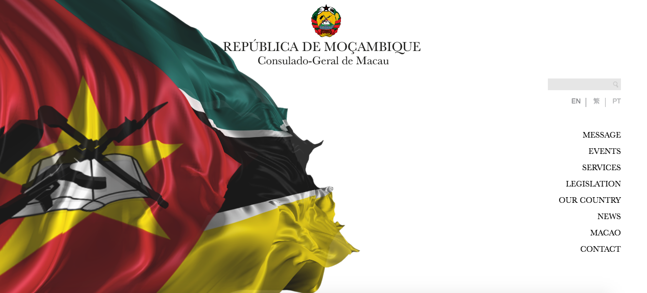 Consulate General of Mozambique in Macau launches website
