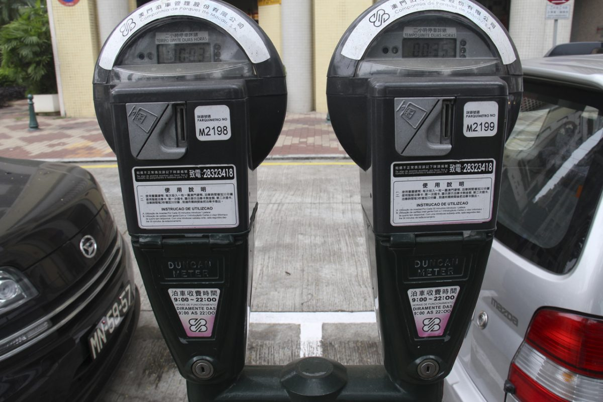 Macau's parking meter rates to be hiked