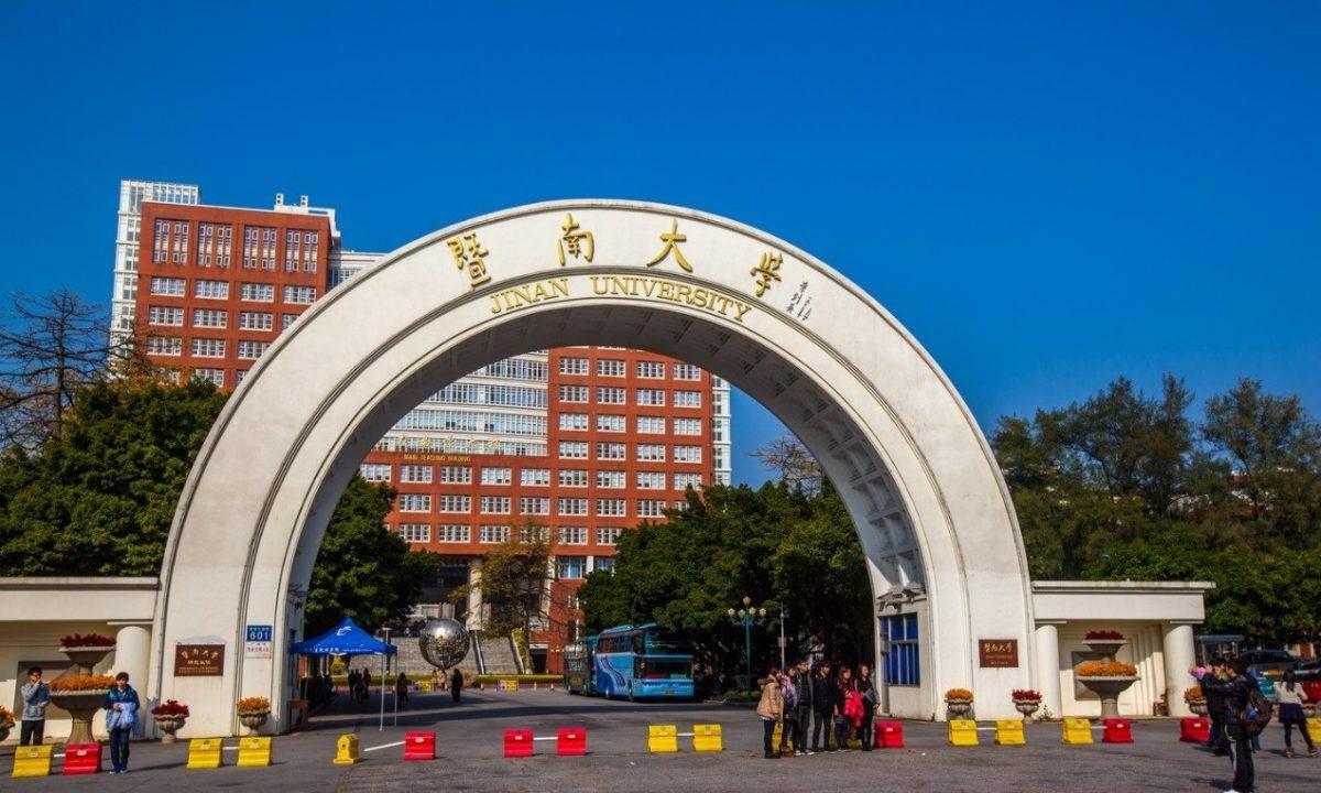 Macau to strengthen ties with Jinan University