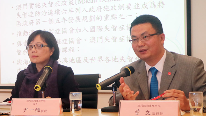 Nursing college in Macau to provide dementia tests