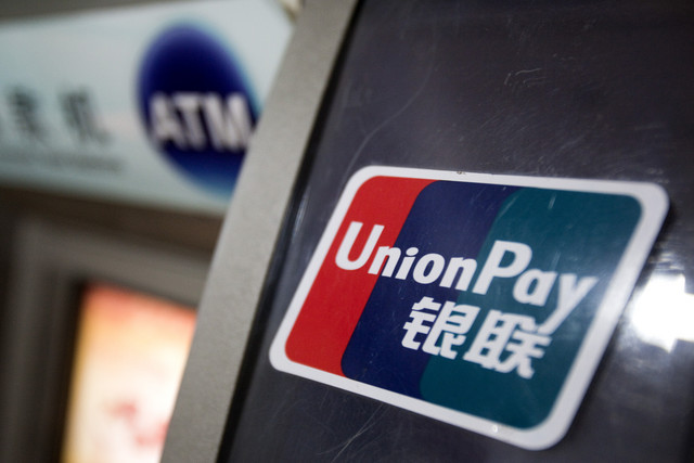 ATMs withdraws from China UnionPay card holders to be slashed in half