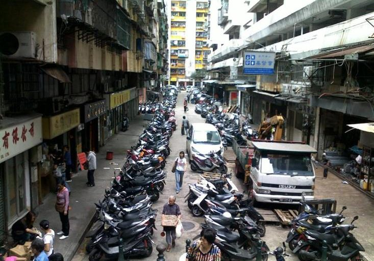 Macau Scooter