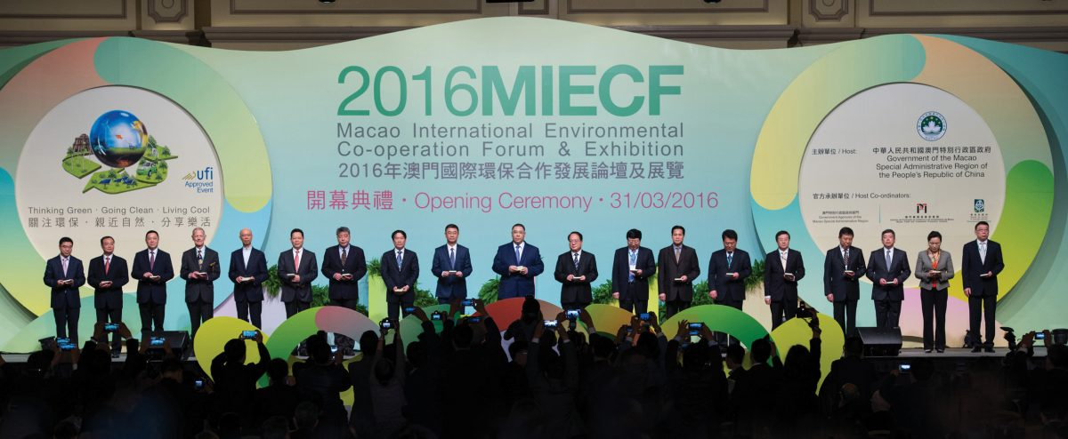 Eco-fair MIECF 2017 to focus on 'sustainable future'