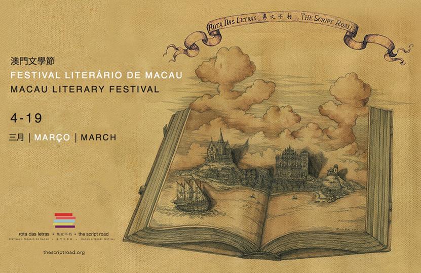 The Script Road – Macau Literary Festival 6th edition begins on Saturday