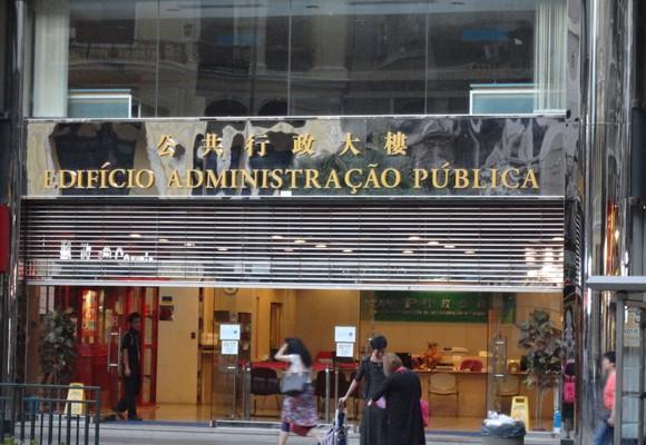 Public Administration and Civil Service Bureau