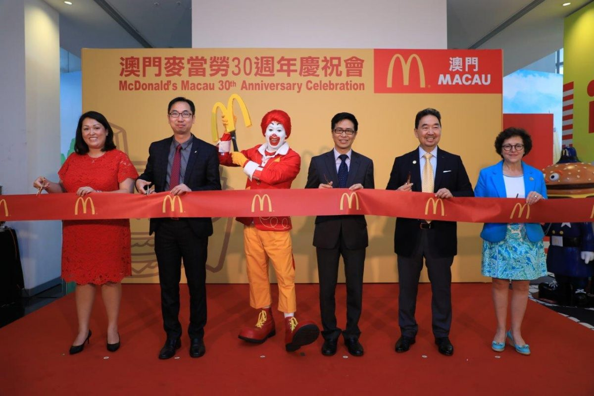McDonald's to open 3 more eateries this year