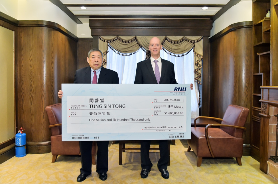 BNU donates MOP 1.6 million to Tung Sin Tong