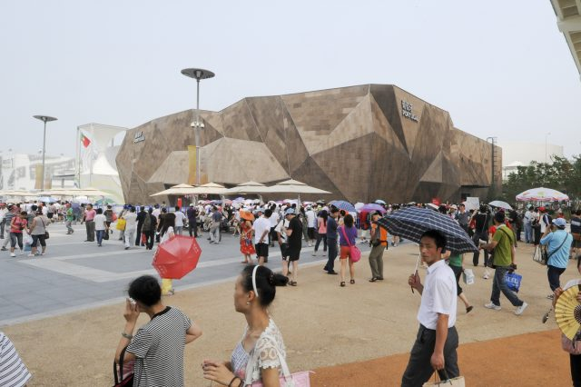 Portuguese Pavilion at the 2010 Shanghai Expo