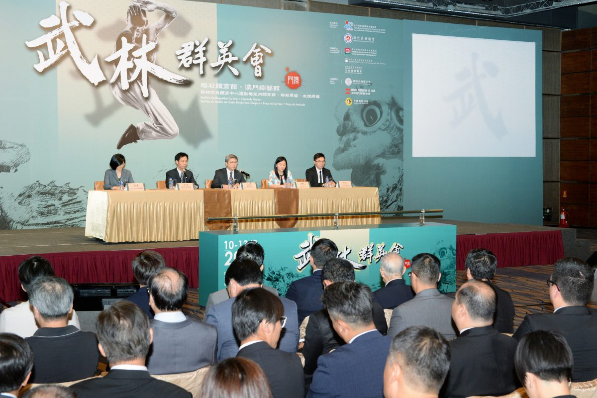 Wushu Masters Challenge to return in August