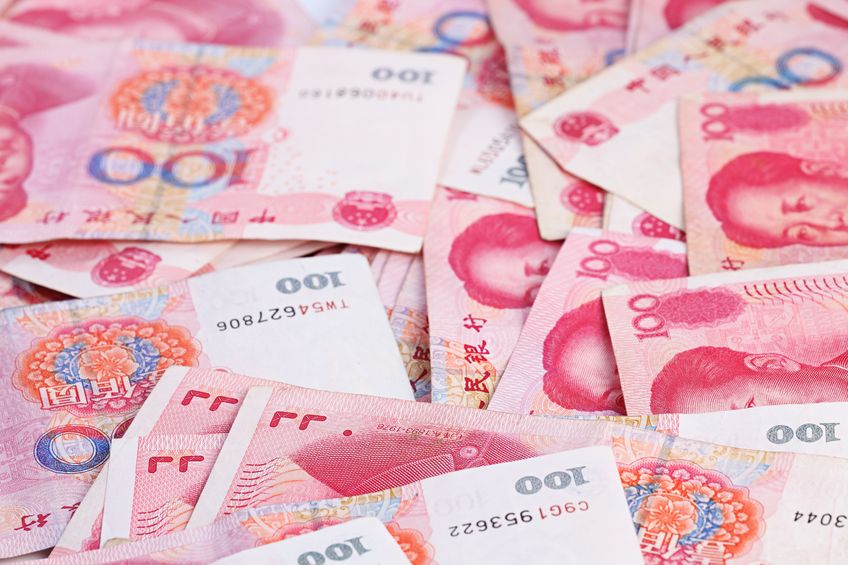 400 disabled cheated out of RMB 2.7 million