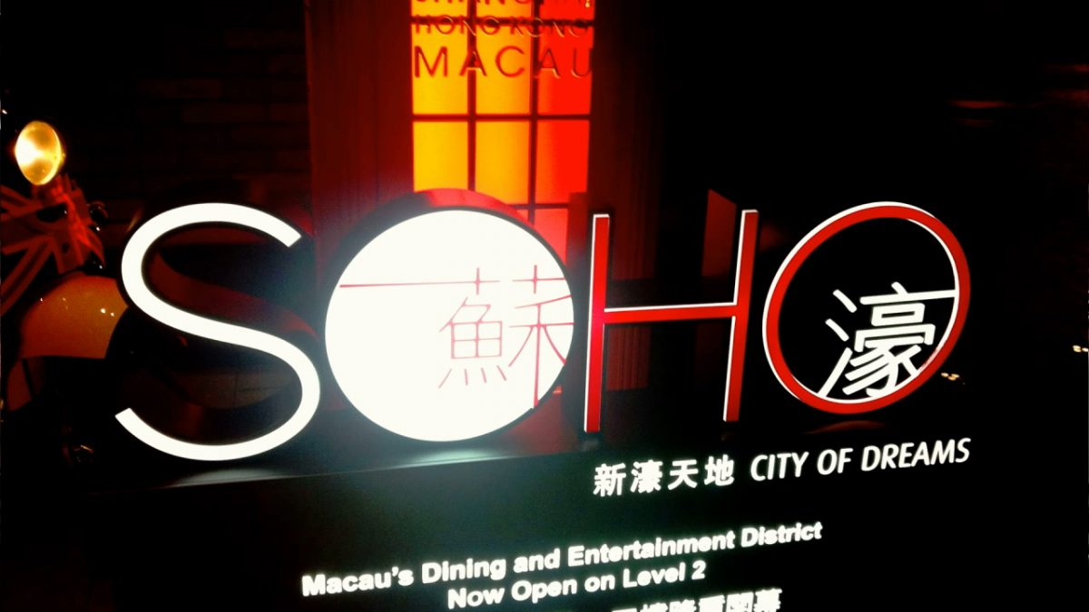 Eight unlicensed eateries closed at Soho space of City of Dreams