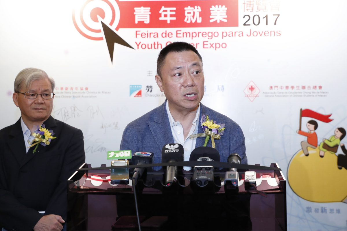 No complacency in anti-money laundering work says Lionel Leong