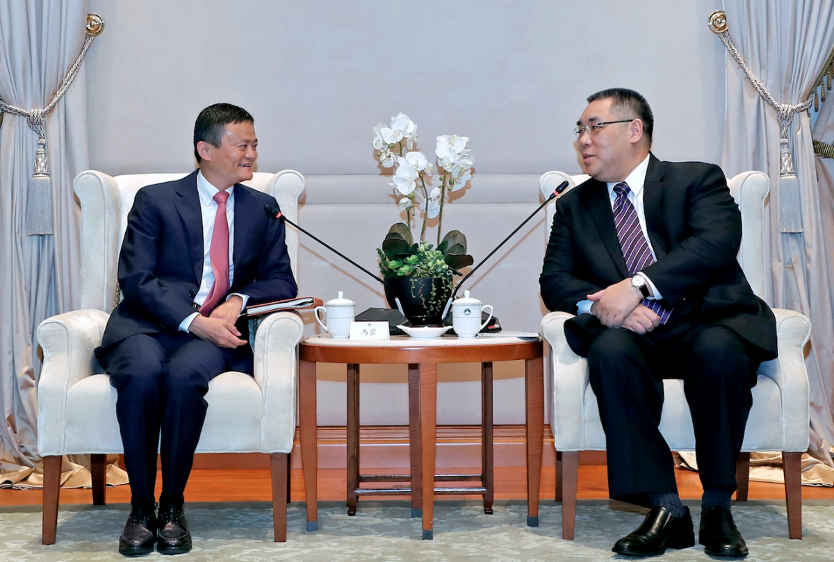 Government inks smart city deal with Alibaba