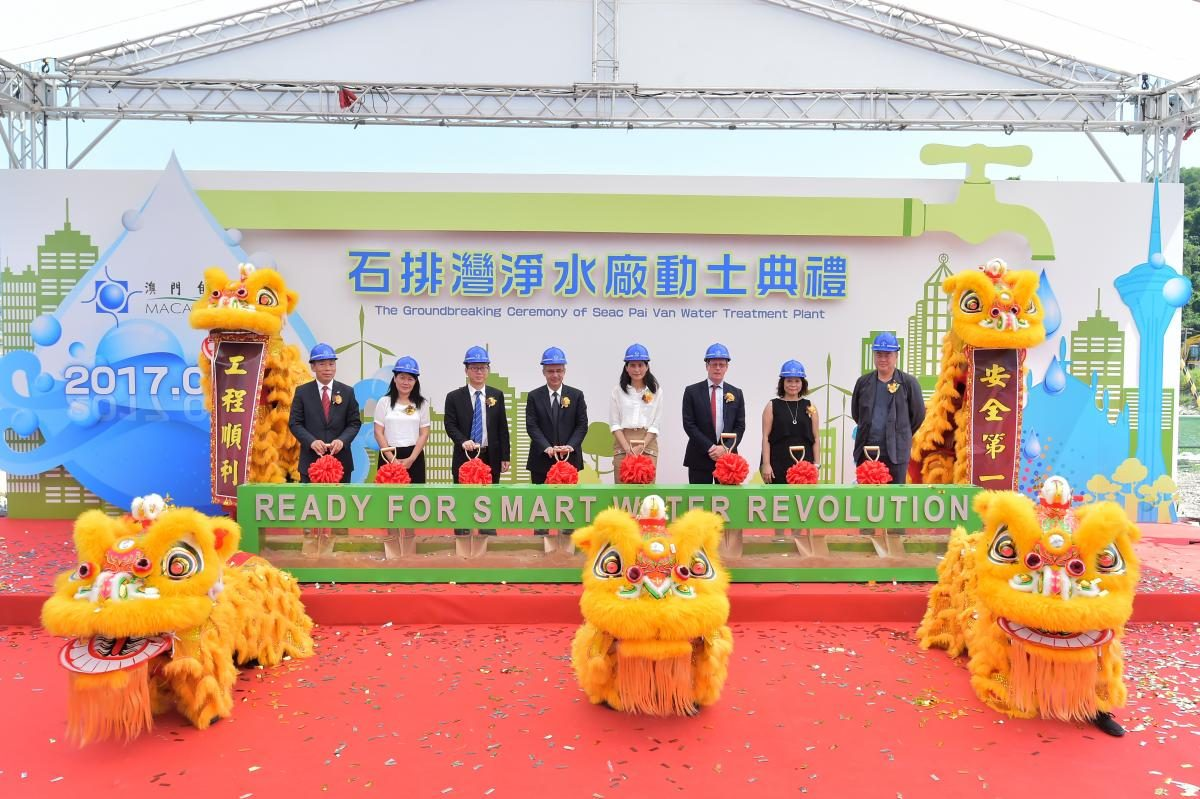 Construction of Seac Pai Van water treatment plant starts